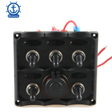5P Fuse Toggle Switch Panel with Cigarette socket