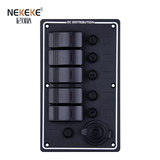 5P Aluminum Vertical Fuse switch panel with Power socket